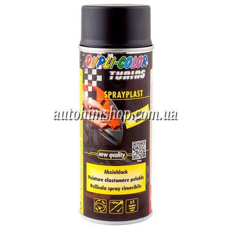 Краска жидкая резина Dupli-Color черная матовая 400 мл, фото 2