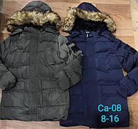 Куртки утепленные для мальчика оптом, Sincere, 8-16 лет,  № Ca-08