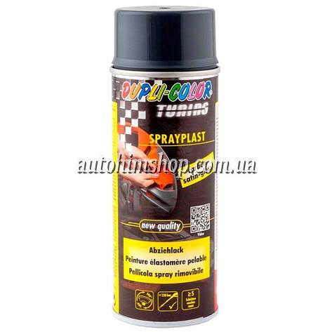 Краска жидкая резина Dupli-Color карбон темно-серая 400 мл, фото 2