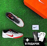 Сороконожки Nike Jr. Mercurial Vapor XII Academy Neymar Jr TF