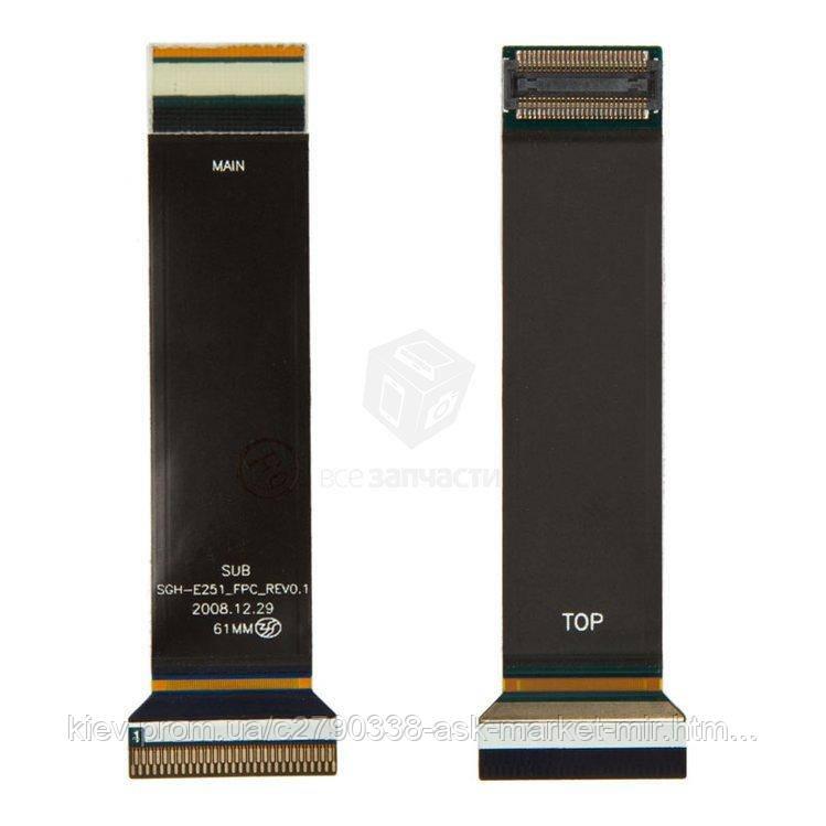 Межплатный шлейф для Samsung E250i, E251