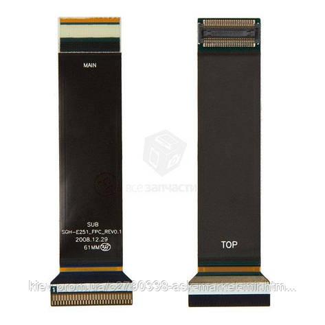 Межплатный шлейф для Samsung E250i, E251, фото 2
