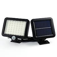 Уличный светодиодный светильник на солнечной батарее  с датчиком движения 56 LED