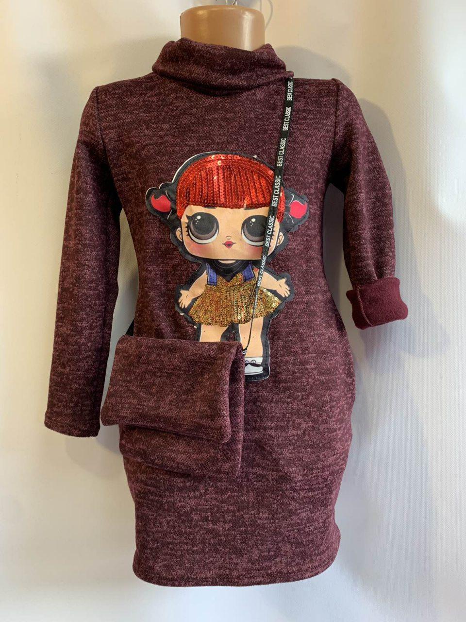 Детское платье на флисе с сумочкой для девочки Лол р.4-7 лет