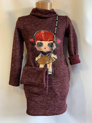 Детское платье на флисе с сумочкой для девочки Лол р.4-7 лет, фото 2