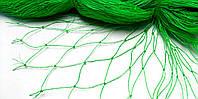 Сетка садовая пластиковая вязанная ширина 2 метра. ячейка 70 х 70 мм заградительная шпалерная