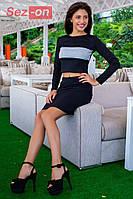 Костюм женский юбка + топ с длинным рукавом