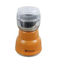 🔥 Кофемолка Domotec MS 1406 220V/150W, Измельчитель кофе, Кофемолка 150 Вт, Кофемолка с ротационным ножом