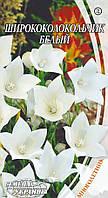 Семена Ширококолокольчик (Платикодон) белый 0,1 г, Семена Украины
