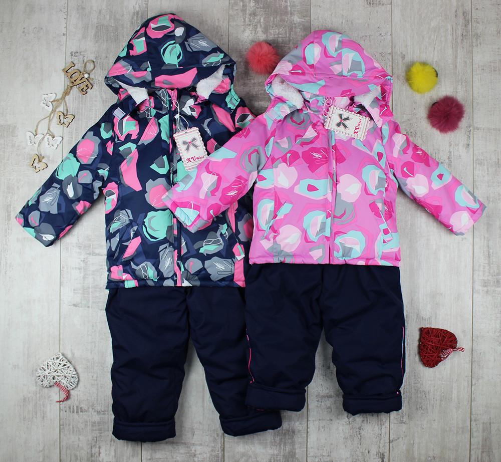 Детские комбинезоны зимние для девочки H-609