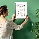 """Постер метрика """"Морской"""" персонализированный, фото 2"""