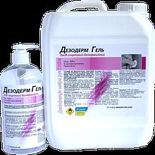 Дезодерм гель (5,0 л)
