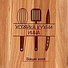 """Доска разделочная """"Хозяйка кухни"""" именная, фото 2"""