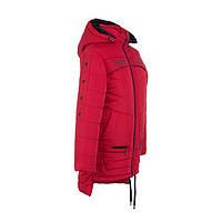 Куртка детская для девочки зимняя/демисезонная Лаки 128,134,140,146см подкладка изовчины отстегивается КРАСНАЯ
