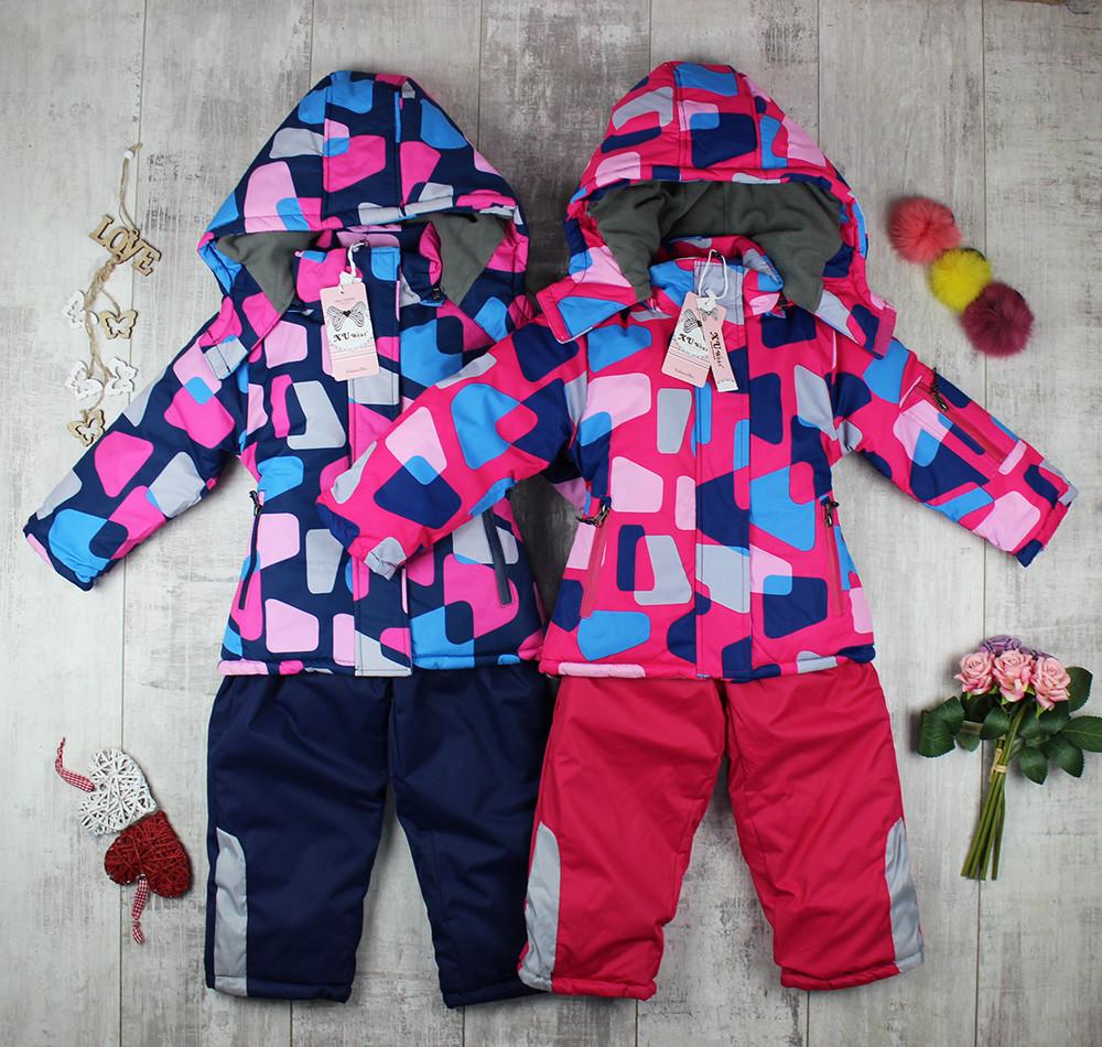 Детские комбинезоны зимние для девочки J-106