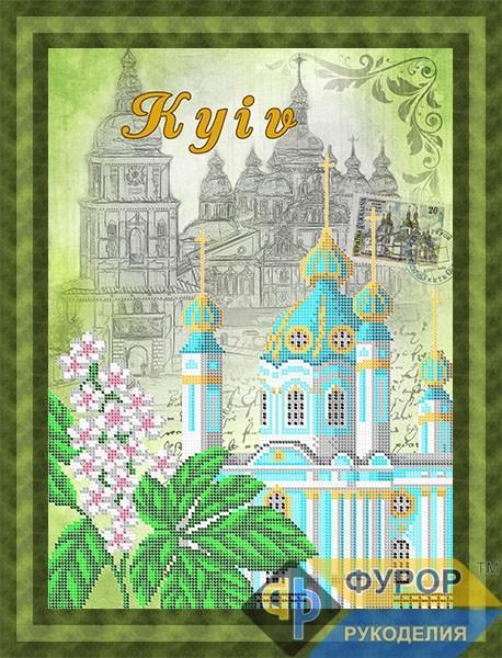 Схема для вышивки бисером картины Киев (ПБч3-091)