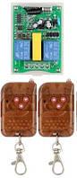 2-х канальный блок дистанционного управления  220Vгаражными воротами + 2 пульта
