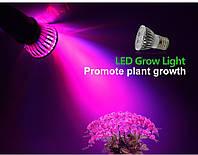 Светодиодная фитолампа LED лампа  Е27 5Вт