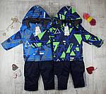 Детские комбинезоны зимние для мальчиков J-105