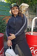 Женский спортивный костюм с кардиганом на молнией, с 50-56 размер, фото 1