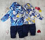 Детские комбинезоны зимние для мальчика H-603