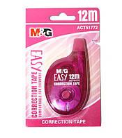 Коректор стрічковий M&G 5мм х 12м у блістерній упаковці
