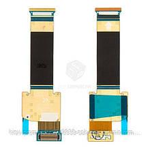 Межплатный шлейф для Samsung Wave 2 Pro S5330, Wave 533 S5330 Original
