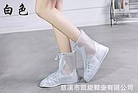 Чехлы для обуви от дождя и грязи детские/взрослые антидождь бахилы