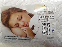 Подушка холлофайбер 70*70 Главтекстиль