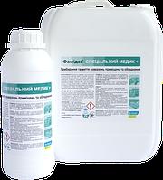 Фамідез® Медик плюс Спеціальний (1,0 л)