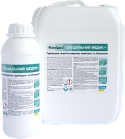 Фамідез® Медик плюс Спеціальний (10,0 л)