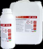 Фамідез® KF 222 (1,0 л)