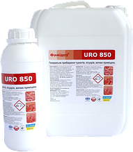 Фамідез® URO 850 (10,0 л)