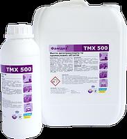Фамідез® TMX 500 (10,0 л)