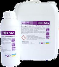 Фамідез® GMR 565 (10,0 л)