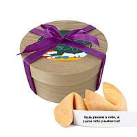 Печенье с предсказаниями Найкращому вчителю оригинальный подарок учителю Новый год