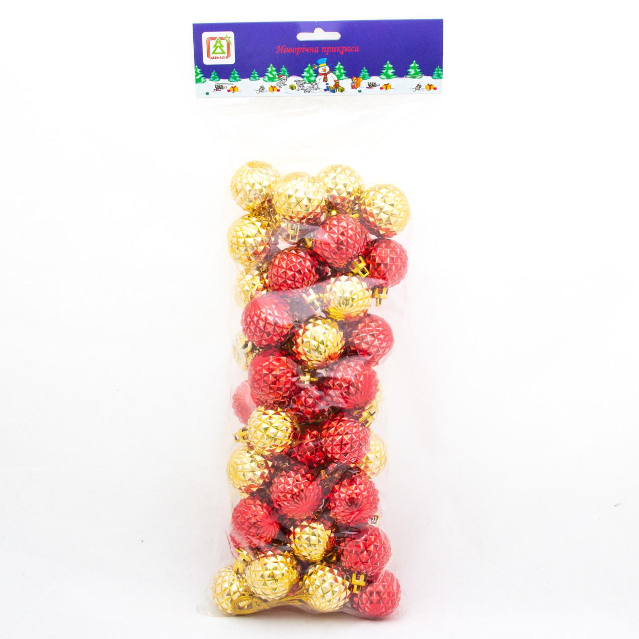 Набор елочных игрушек граненых шаров 4см*50шт, пластик, красно-золотой (031603-2)