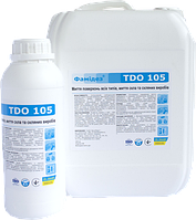 Фамідез® ТDO 105 (10,0 л)