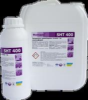Фамідез® SHT 400 (10,0 л)