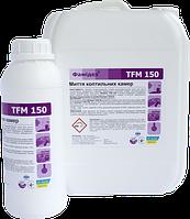 Фамідез® TFM 150 (1,0 л)