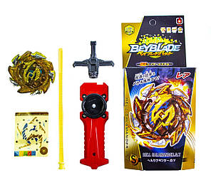 Beyblade B125-02 Hell Salamander Gravity Yielding 5й сезон купить оптом, фото 2