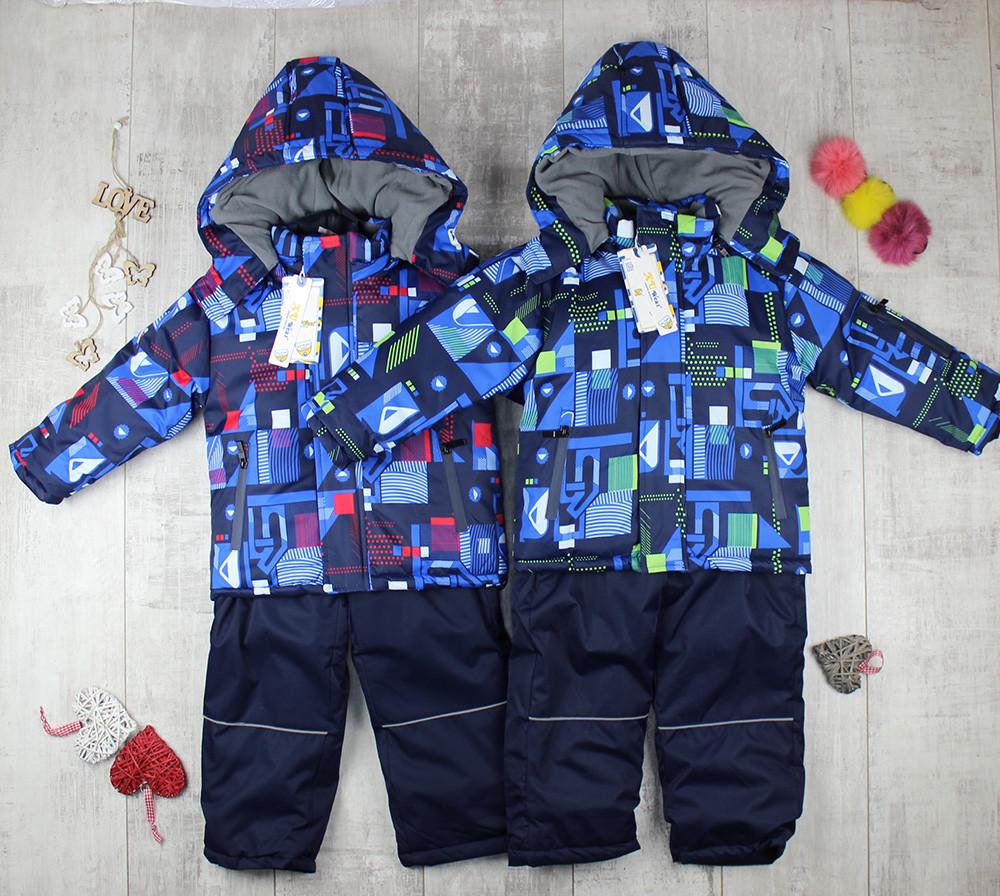 Детские комбинезоны зимние для мальчиков J-107