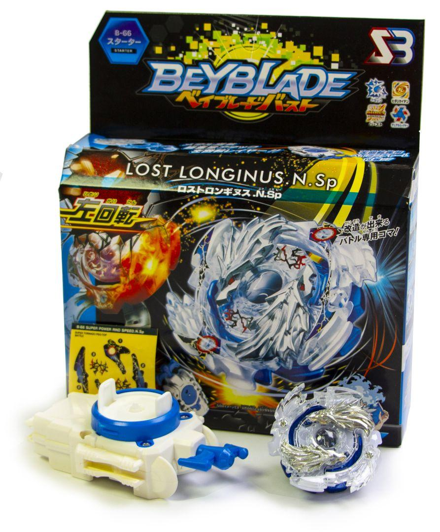 BEYBLADE (Бейблейд) Lost Longinus B66