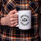 """Чашка с надписью подарочная """"Shoot all day, cropp all night"""", 420 мл керамическая, фото 2"""