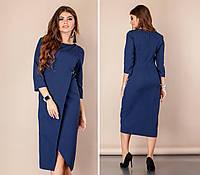 Платье миди арт. 131 синее, фото 1