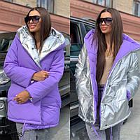 Женская стильная двусторонняя куртка зефирка зимняя Разные цвета Все размеры