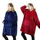 Плед Huggle с капюшоном Ultra Plush Blanket Hoodie Синий, фото 2