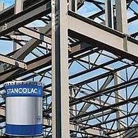 Грунтовка антикорозійна алкідна швидковисихаюча по металу Станколак 323