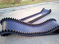 Лента конвейерная с гофробортом h-45 мм