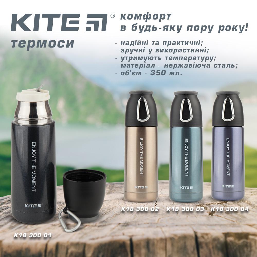 Термос Kite K18-300 350мл. Enjoy перламутр.